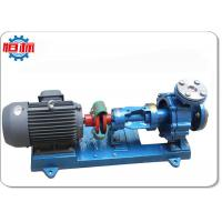 China Max 350 Degree Small Thermal Oil Transfer Pump Heat Medium Horizontal Type on sale