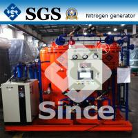 Quality /BV/CCS/ISO/TS New energy PSA nitrogen generator system for sale