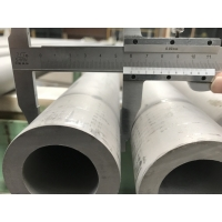 China 1.4841 TP314 60.3MM Stainless Steel Seamless Pipe for sale