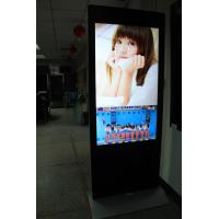 "China 55"" double sided Digital advertising player Android digital signage on sale"