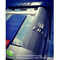 Quality Metal aluminum solid panel cladding panel for facade curtain wall  with 3mm thickness aluminum panel for sale