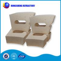 Buy Heat Resistant High Alumina Refractory Brick at wholesale prices