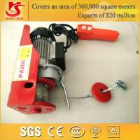 Quality 800kg electric hoist PA800 model high speed mini hoist for sale