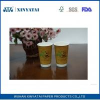 Best Double Wall Disposable Paper Coffee Cups / Recycled Printed Paper Espresso Cups wholesale
