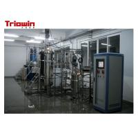 Quality biological and chemical industry Secondary pilot fermentation equipment  stainless steel fermenter for sale