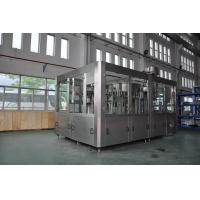 Quality 18000BPH Small Scale Juice Bottling Equipment Plastic Bottles Liquid Filling Machine  for sale