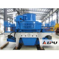 120-220 t/h VCII Sand Maker , Sand Making Machine for Mining , Highway , Railway