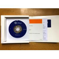 Quality Global Useful Micro Office 2013 Professional Plus Standard For 1 PC Using for sale