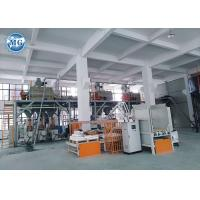 Quality Heavy Duty Dry Mortar Mixer Machine With Capacity 10 - 30T Per Hour for sale