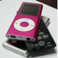 Quality MP4 Player (WS-M4-001) for sale