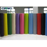 Quality Light Weight PP Spunbond Nonwoven Fabric Polypropylene Spunbond Nonwoven Fabric for sale