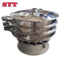 China Food Industry Electric Vibrator Screen Sieve Shaker on sale