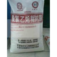 Quality paste PVC resin for sale