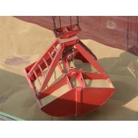 Buy cheap Four Ropes Clamshell Grain Grab from wholesalers