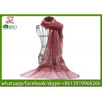 China Manufacturer wholesale imitated silk scarf  60*195cm 60g summer spring shawl 100%polyester keep fashion on sale