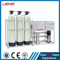 Quality RO water system salt water to drinking water machine RO Water treatment equipment for cosmetic,chemical industries for sale