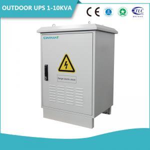 Buy cheap IP55 Dustproof Outdoor Ups Battery Backup , 1KVA Outdoor Uninterruptible Power from wholesalers