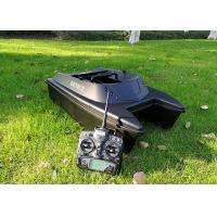 Quality Remote control bait boat gps Type carp , waverunner shuttle bait boat for sale