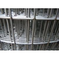 Quality Heavy Gauge 1x1 Wire Mesh , Electric Galvanized Wire Mesh For Plastering for sale