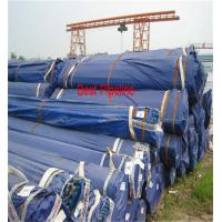 China EN 10297 20MNV6 Carbon Seamless Steel Pipe With  Carbon Steel Plate on sale