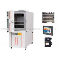 Quality 80L - 1000L Temperature Controlled Chamber Failure Warning System GB10589-89 for sale