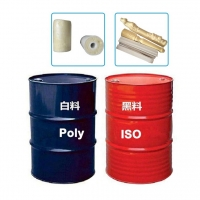 Quality Two Component Polyurethane PU Foam Spray Material for sale