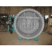 Quality Three lever butterfly valve for sale
