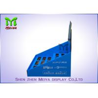 Best Made In China 7 inch LCD Screen Printing Logo  POP Up Countertop Cardboard Display Stand wholesale