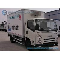 Quality 4X2 JMC Frozen Food Delivery Truck , 2 Ton 2000KG Refrigerated Trucks for sale