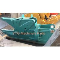 Buy Superb Alloy Steel Hydraulic Shear Machine For Excavator Attachments at wholesale prices