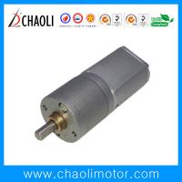 Quality Low Speed DC Spur Gear Motor CL-G20-F130 For Storage Box And Safe Box for sale