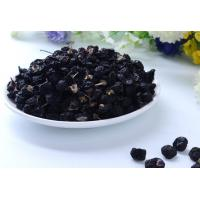 China Black Chinese wolfberry Lycium ruthenicum murray dried fruits health food Hei gou qi on sale