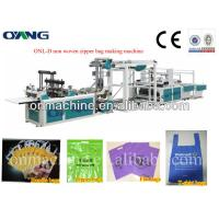 China ONL-D700 Full automatic ultrasonic non-woven zipper bag making machine on sale