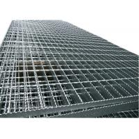 Quality High Durability Stainless Steel Grid Plate , Heavy Duty Metal Grate Platform for sale