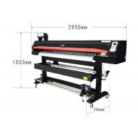 China Black Color Banner Printing Equipment , Large Format Photo Printer Large Format on sale