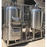 Quality 1 Ton beer brewery equipment FV  BBT  on market for sale