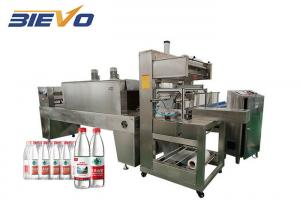 Quality Electric 1000kg 18KW Shrink Film Wrapping Machine for sale
