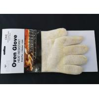 Quality High Temperature Heat Resistant Gloves 26cm Length EN407 Certified ZS7-003 for sale