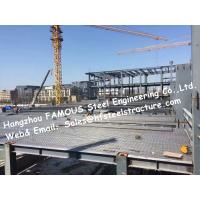Best Complete Structural Steel Fabrications For Industrial Steel Building wholesale