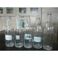 Best different size packaging glass bottle suppiler wholesale