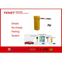China Auto Simple Parking Access Control Systems CE / ROHS Certification on sale