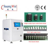 Quality AOI PCB Inspection Machine with Visual Identity System Allow 0.3mm Pitch for sale