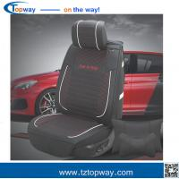 Quality full leather anti-wrinkle wear non-slip Suede Fabric Car Seat Cover seat  cushion for sale