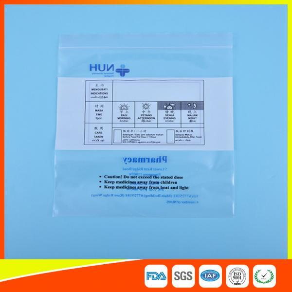 Buy Transparent Airtight Ziplock Plastic Bag For Medicine Tablet Custom Printed at wholesale prices