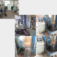 Quality Auto Parts Induction Heat Treatment Machine 300KW DC Power High Performance for sale
