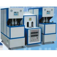 Quality 0.1 - 2 L Semi Automatic Plastic Blow Moulding Machine 1400 - 1800 Pcs / Hr for sale