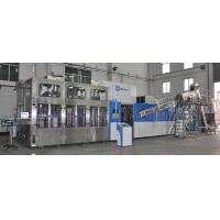 Quality Double Station Automatic Plastic Blow Moulding Machine For 330ml-5l Pet Bottle 18kw Power for sale