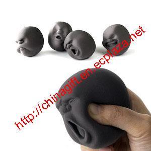 Quality Cao maru stress ball for sale