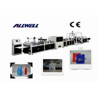 Buy cheap Fully Automatic Ultrasonic Sealing Non Woven Bag Making Machine Computer Control from wholesalers