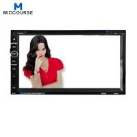 Quality Double 2 DIN 7 inch Touch Screen FM AM TV USB Bluetooth Car Audio Radio Stereo Video MP5  DVD player for sale